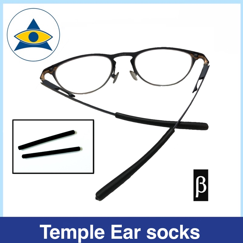 simblicity temple ear socks for glasses spectacles tampines admiralty optical